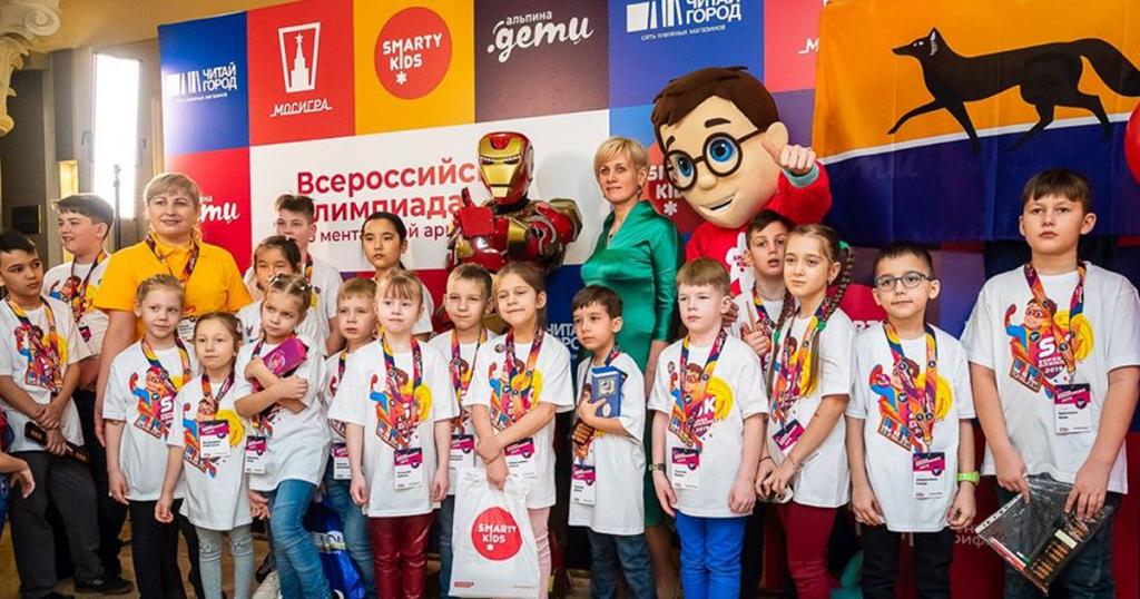 Олимпиада по ментална аритметика в Москва, 2019 г.