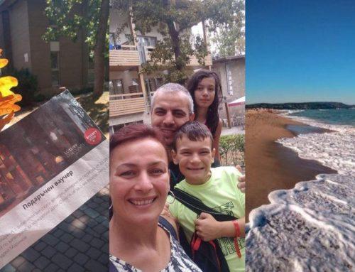 Страхотни летни приключения за победителите от #ПочивкаВБългария
