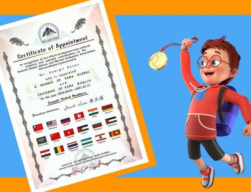 SmartyKids председателства за България международната асоциация SAMA Global