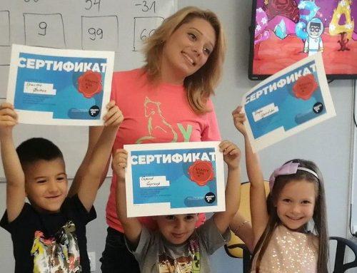 SmartyKids празнува Международен ден на учителя