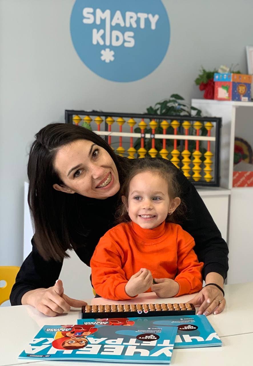 майка предприемач с детето си