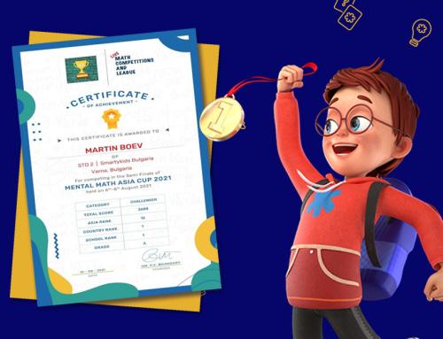 Българче отново постигна огромен успех на международно състезание по ментална аритметика
