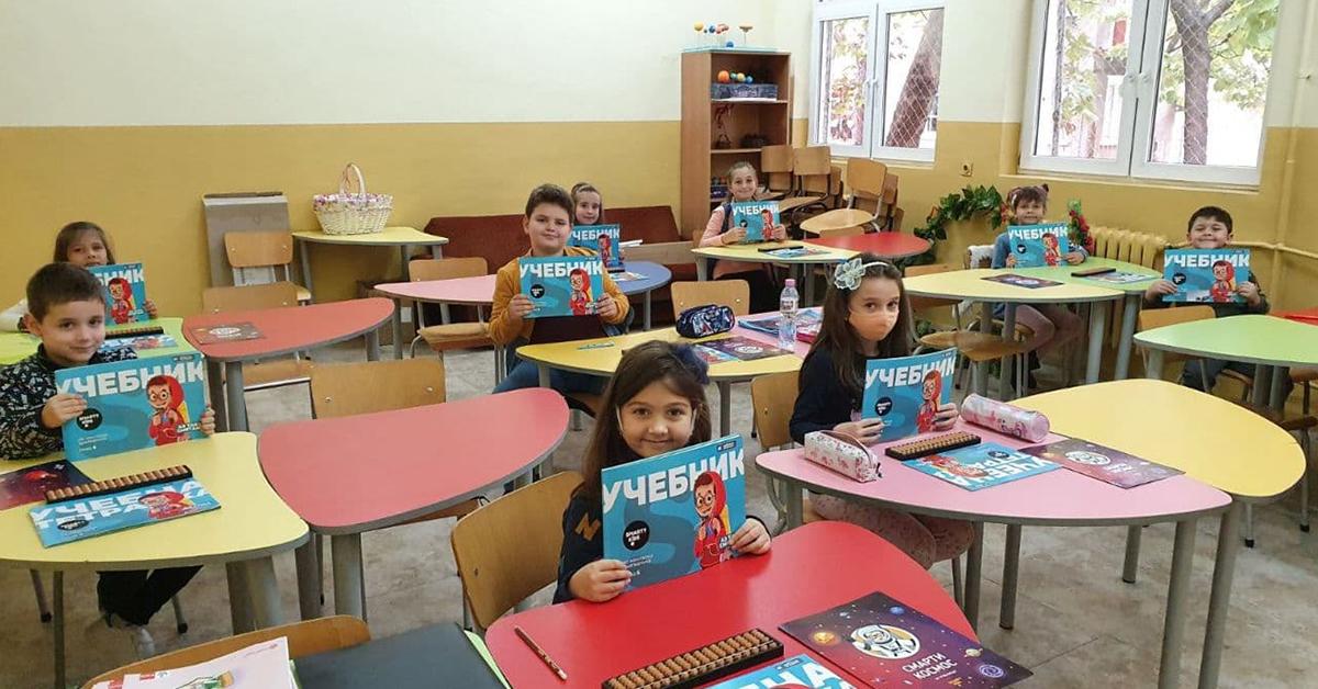 Деца държат учебници по ментална аритметика